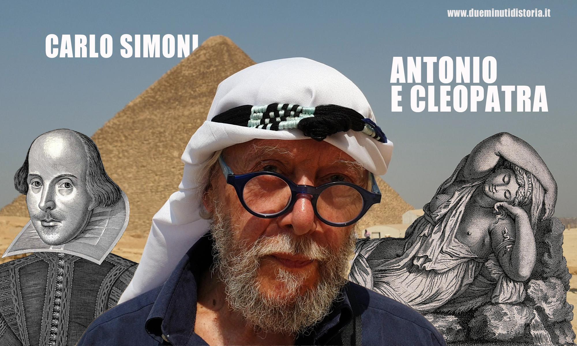 L'eternità di Antonio e Cleopatra