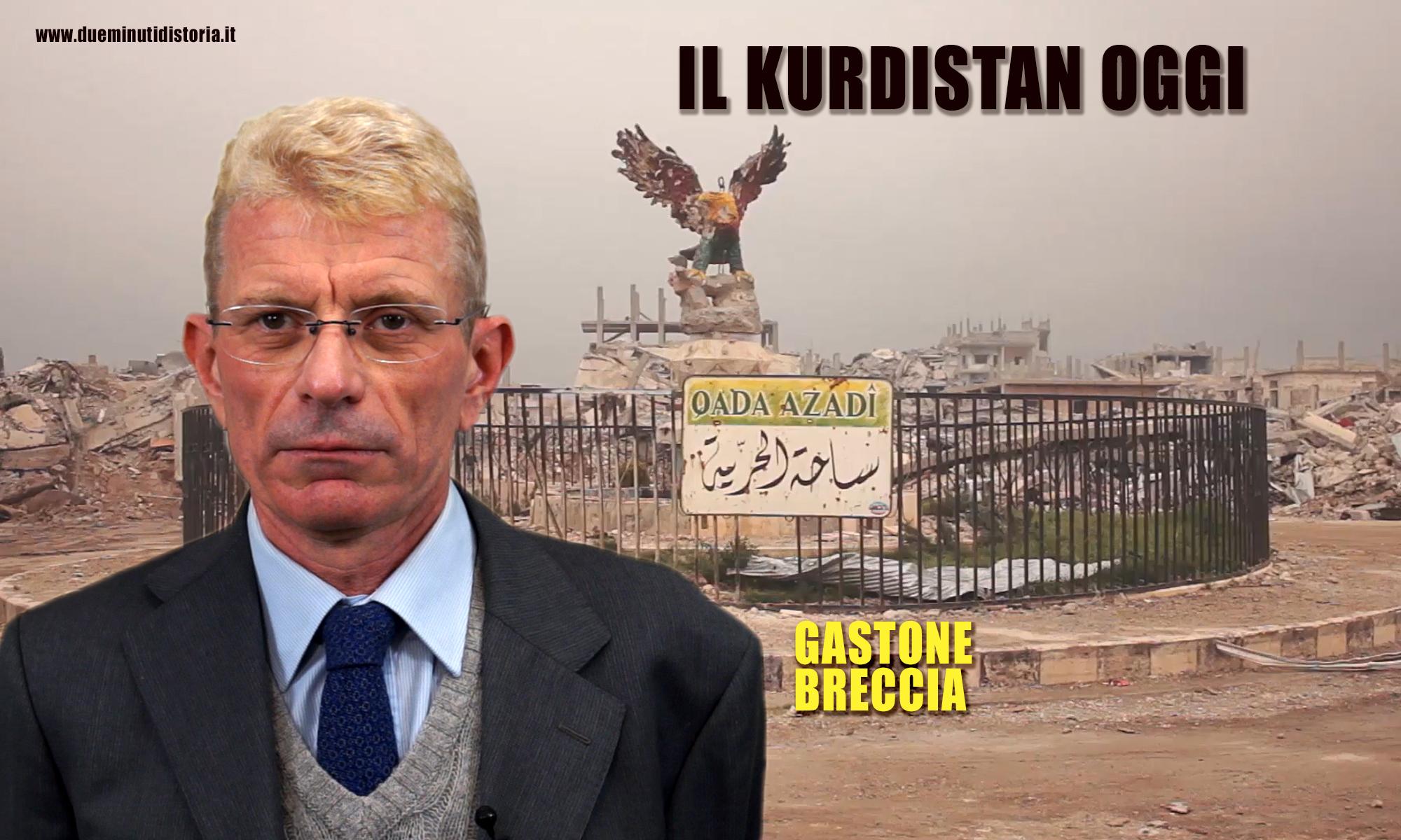 Il Kurdistan oggi